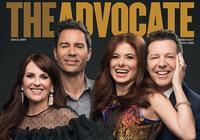 """NBC一家親:《威爾和格蕾絲》邀得兩位""""自家""""人客座演出"""