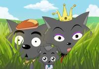喜羊羊與灰太狼,灰太狼到底有沒有吃過羊?不僅吃了還不止一個