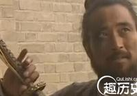 探祕:水滸傳楊志的出身如何?
