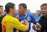 說你行你就行不行也行,不服不行——中國足球就是江湖