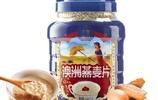 適合中國女人減肥的幾款早餐,拆開就能吃超方便