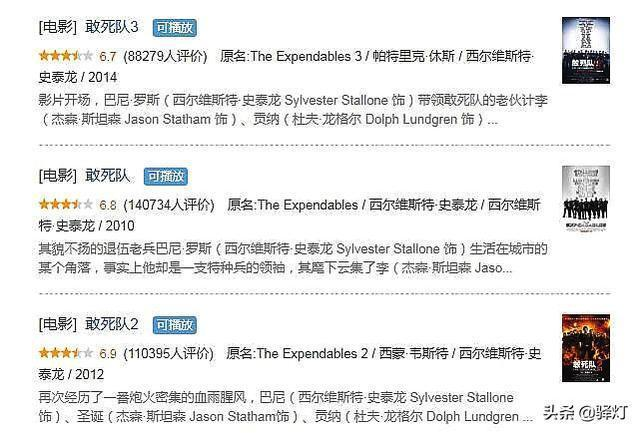 """《金蟬脫殼3》定檔,史泰龍迴歸,預告片如第一部般""""爆燃"""""""