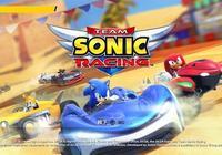 速度與策略!藍色刺蝟疾馳中!——《索尼克團隊賽車》評測
