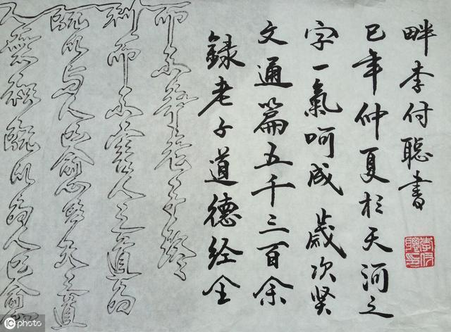 """中國人敬重的""""老天爺""""到底是哪尊神?"""