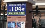 """到哈爾濱""""龍江第一村"""",看看東北""""八大怪"""""""