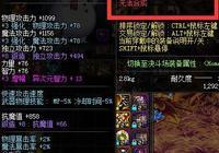 DNF玩家一管PL出了3把蒼穹,網友:內容引起嚴重不適!
