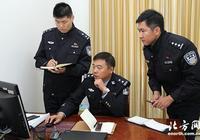 全國優秀人民警察:天津市公安局紅橋分局王勇