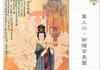 上官婉兒最後嫁給誰了?為什麼考古發現上官婉兒墓早被官方所毀?