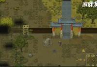 史上最奇葩模擬器遊戲!國人打造了一款修仙模擬器:從入門到入土