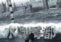 評分最高的災難片,有一部華語片實力上榜
