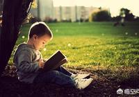 """有人說""""自己的孩子如果不讀書,換來的是一生的底層。""""你認同這句話嗎?為什麼?"""