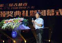 """第三屆中國""""互聯網+""""大學生創新創業大賽吉林賽區頒獎典禮在吉林動畫學院舉行"""