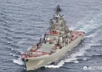 有沒有關於俄羅斯基洛夫級的彼得大帝導彈巡洋艦的詳細資料?