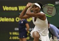 溫網女單決賽,大威對決逆天能力、年輕漂亮的穆古魯扎,榮譽與時代的交替