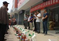 愛心援助丨延川迎來第九個慈善超市