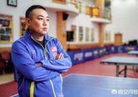 """劉國樑解釋世乒賽只拿3塊金牌的原因,網友喊話""""要是拿了5塊怎麼辦"""",你怎麼看?"""