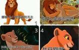 詹姆斯為什麼叫慕斯和猩猩?被黑母獅,被贊猩猩