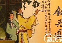 陸游與唐婉的悲劇愛情:陸游與唐琬是表兄妹嗎?