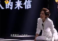 曾打臉許多明星的劉敏濤是個怎樣的演員?