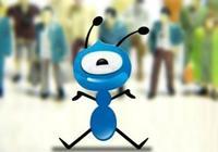 螞蟻金服有多少儲備現金?