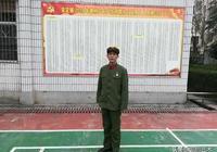 從軍營中走出來的書畫家陳梅開作品欣賞