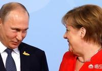 歐洲委員會已恢復了俄羅斯的有關投票權,烏克蘭憤而拒絕參會。這是變臉親俄棄烏嗎?