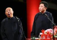郭德綱:謙兒他爸是蒙古海軍司令,還真不是一個段子