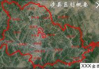 涉縣的天津飛地——天津鐵廠