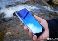 """華為要發佈新系統""""""""鴻蒙""""了,你會支持華為去買自主研發的新手機嗎?"""