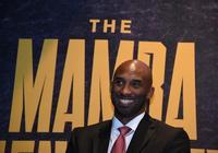 NBA球星科比開設曼巴體育學院 將設立電競訓練場