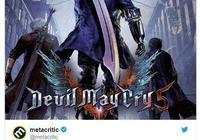 《鬼泣5》媒體評分3月7日解禁 最強惡魔獵人迴歸