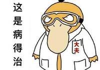 中醫能治好尿毒症嗎?為什麼?