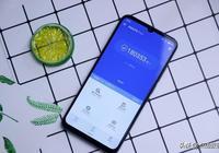 驍龍710+6G運存手機跌破1400元,小米:不小心降多了!