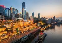 第一次來重慶玩,請問重慶本地的朋友,重慶哪裡值得去旅遊?