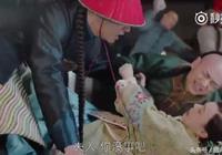沈星移上門求親,沈老太侮辱死去的吳聘,周瑩被逼發誓:永不改嫁