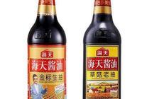 生抽醬油和老抽醬油有什麼區別?