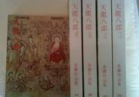 小國皇帝請中原皇帝不要征伐,主動稱臣317年,為華夏留珍貴領土
