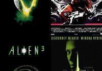《異形: 契約》5月上映,來八一下異形的前世今生