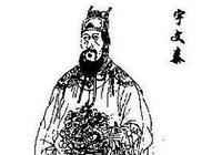 宇文泰為什麼把權力交給宇文護,而不給自己兒子?