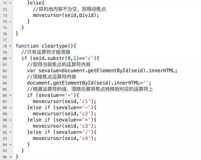0048 JavaScript編程實現算24點遊戲