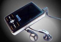 80、90後的音樂記憶——MP3格式專利授權走到終點