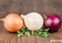 每天吃洋蔥對身體有什麼好處?