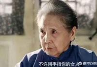 為何90歲高齡的魯園依舊在拍戲?你覺得她的演技如何?