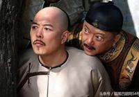 和珅將被處死時,有人送來乾隆詔書,和珅大喜,可打開後卻傻了!