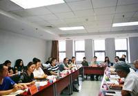 北京市減災協會專家參加溫榆河公園控規評審會議