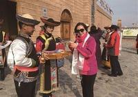 互助土族故土園景區迎來了首批省外遊客