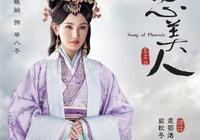 秦惠文王被戴綠帽,歷史上的羋八子真的和義渠王通姦了?