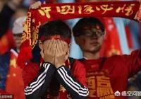 傅明還能吹罰中國杯嗎?