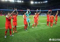 如何評價小組出線的中國女足?