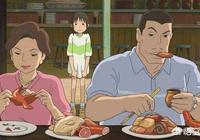 有人說動漫電影《千與千尋》相較於孩子,更適合成人觀看,對此您怎麼看?